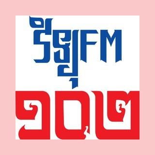 វិទ្យុ FM102 ភ្នំពេញ