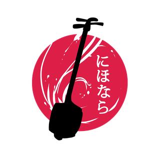 Nihonara Radio