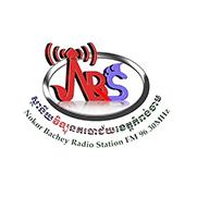 វិទ្យុនគរបាជ័យ កំពង់ចាម (Bachey Radio)