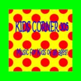 Kids Corner 305