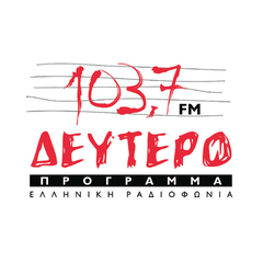 Deftero FM 103.7