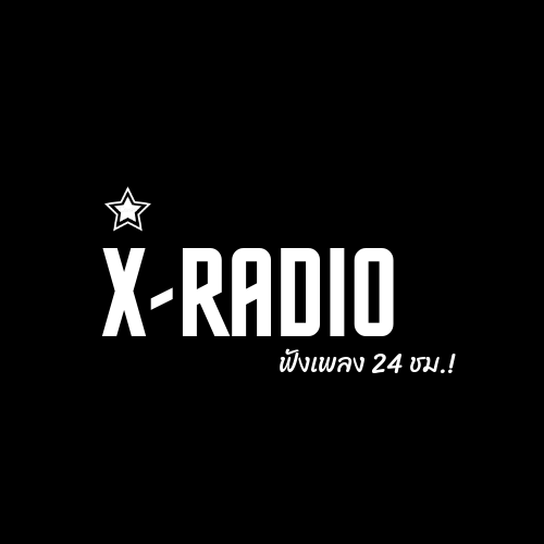 ฟังเพลงลูกทุ่ง 24 ชั่วโมง X-Radio 99.5 phare