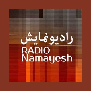 IRIB R Namayesh رادیو نمایش