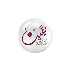 Yaqeen FM 103.7 (يقين)
