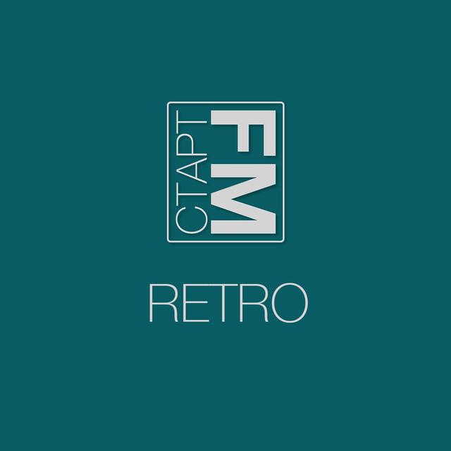 СтартFM.Retro
