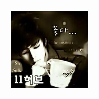 뮤직앤러브24 (Music & Love 24)
