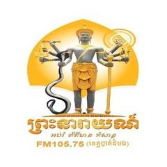 Preah Neareay FM