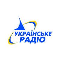 Радіо Промінь УР2 UR-2