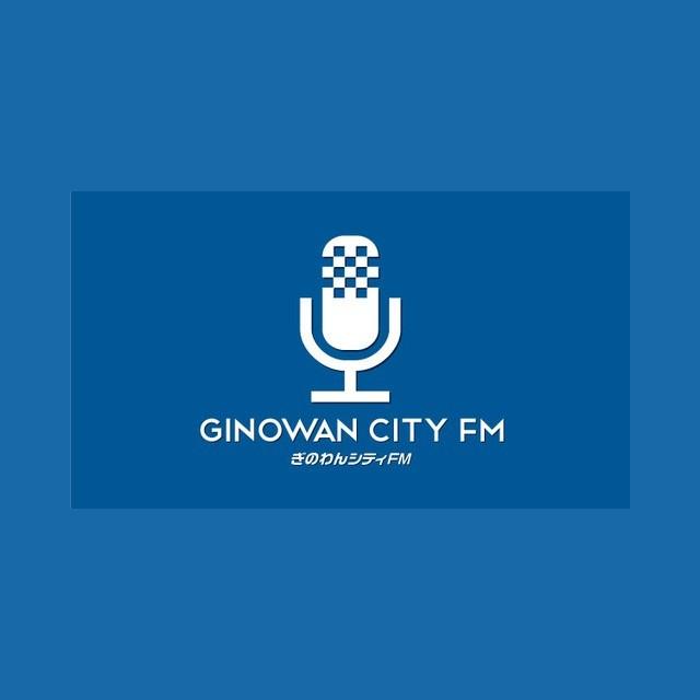 ぎのわんシティFM (Ginowan City FM)