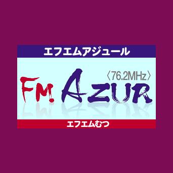 FM AZUR 青森県
