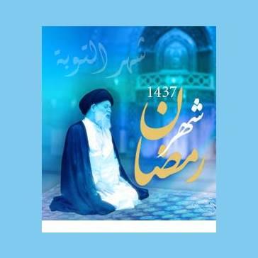 Al-Bachaer (إذاعة البشائر)
