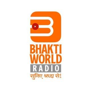 Bhakti World Radio