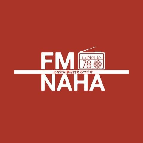 FM那覇 (FM Naha)