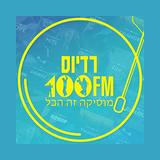 Radius 100% ישראלי