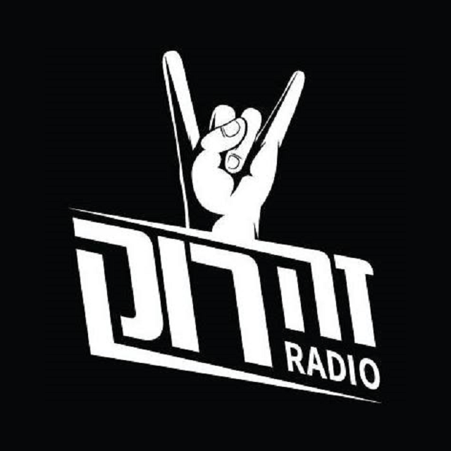 Ze Rock Radio - רדיו זה רוק
