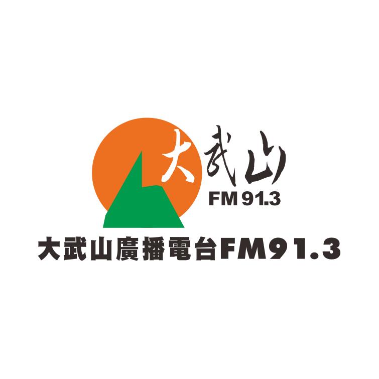 快樂聯播網 澎湖 FM91.3
