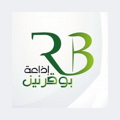 Radio Boukornine