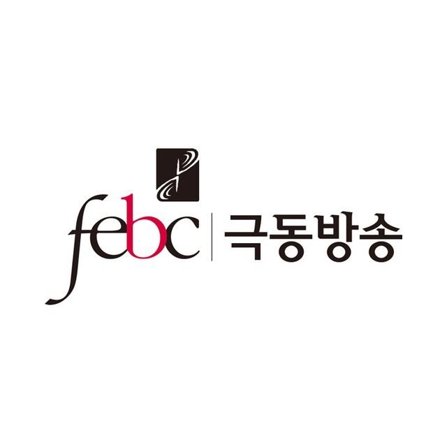 제주극동방송FM 104.7 (FEBC Jeju HLAZ)