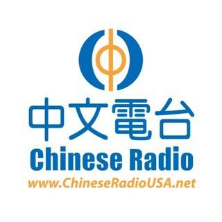 Chinese Radio USA