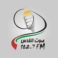 Al-Quds Radio (إذاعة صوت القدس)