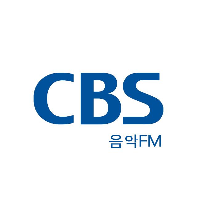 음악FM CBS 라디오 (Music FM)