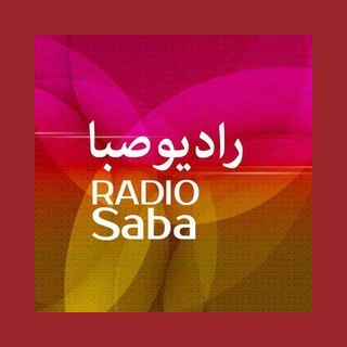 IRIB R Saba رادیو صبا