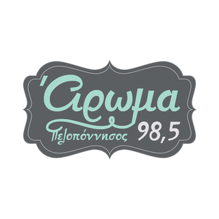 Aroma 98.5 FM Άρωμα