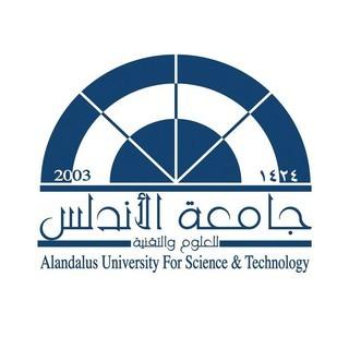 Andalus Radio