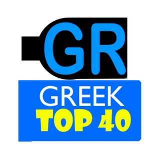 Radio1 Greek Top 40