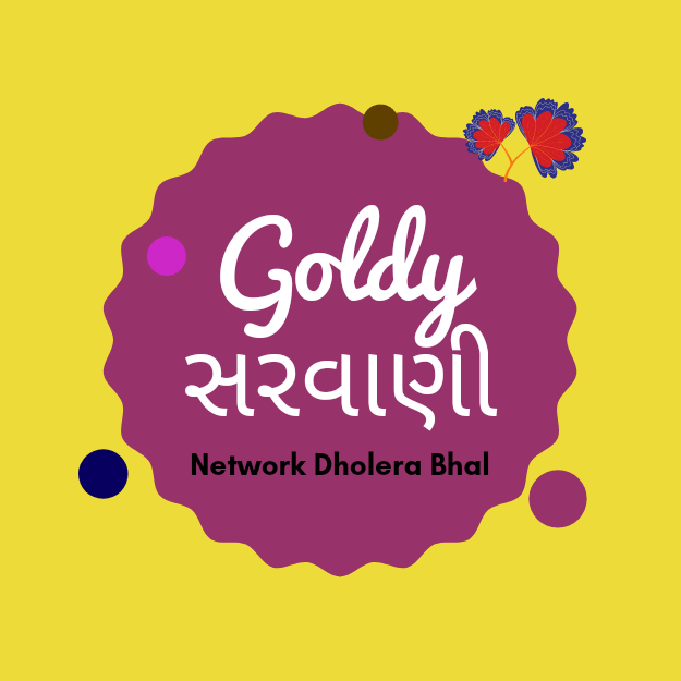 Goldy Sarvaani