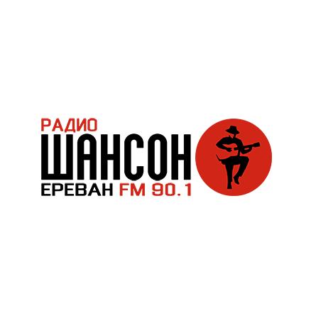 Radio Chanson Yerevan