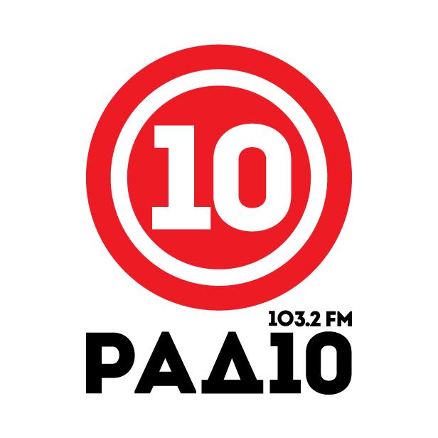 Радіо 10
