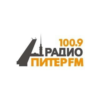 Радио Питер ФМ 100.9 (Piter FM)