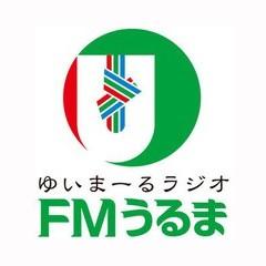 FMうるま (FM Uruma)
