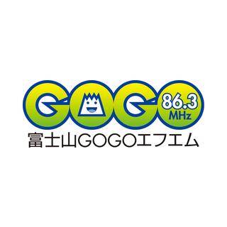 富士山GOGOエフエム (FM御殿場)