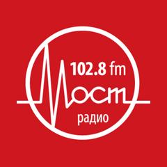 Мост Радио (Most Radio)