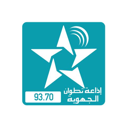 SNRT Radio Tetouan (تطوان)