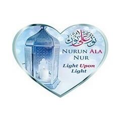 إذاعة نور على نور مباشر عربي