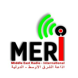 Middle East Radio-International