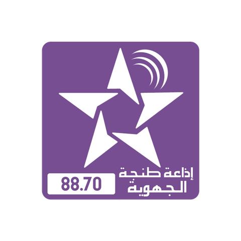 SNRT Radio Tanger (طنجة)