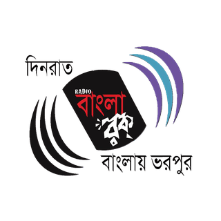 Radio Bangla Rock | BongOnet