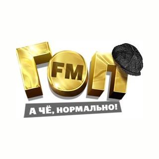 Гоп FM Радио Рекорд (Gop FM Radio Record)