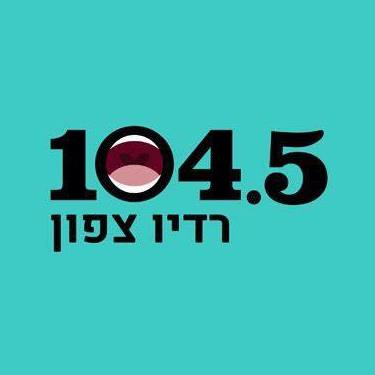 Radio 104.5 FM