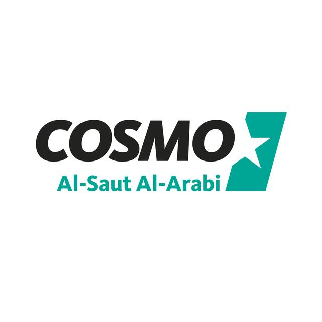 WDR Cosmo - Al Saut Al Arabi
