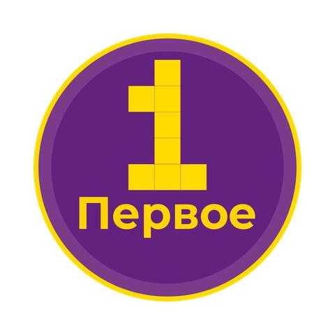 Pervoye Radio (Первое радио)