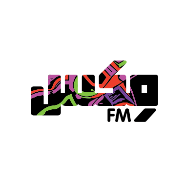 Mix FM ( مكس إف إم )