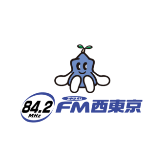 FM西東京 84.2 (FM West Tokyo)