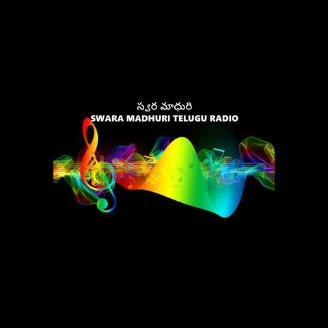 Swara Madhuri Telugu Radio