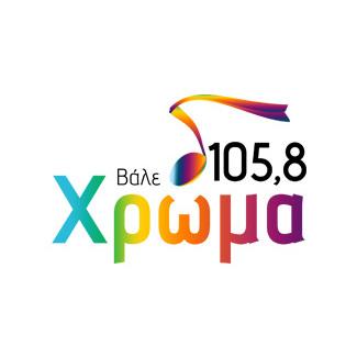 Hroma 105.8 FM Χρώμα