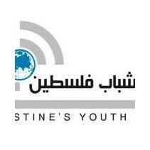 Palestine Youth Radio (راديو شباب فلسطين)
